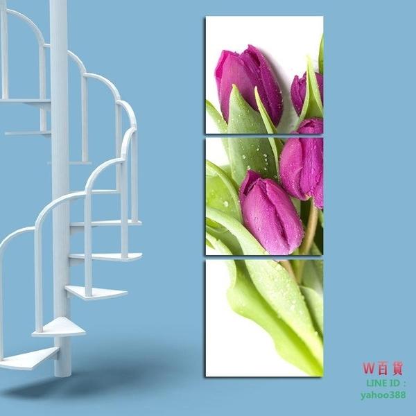 玄關客廳無框畫三聯畫臥室裝飾畫墻畫掛畫紫色水珠郁(W188)
