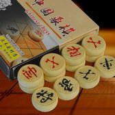 實木象棋學生成人初學者中國象棋子塑料棋紙皮革棋盤木頭象棋【非凡】