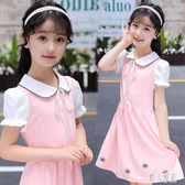 女童洋裝連身裙短袖2020新款時髦洋氣公主裙韓版中大兒童夏裝裙子潮衣 LR23897『麗人雅苑』