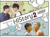 HIStory2 寫真典藏特集