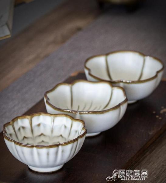 泡茶杯 汝窯月白茶杯陶瓷主人杯盞家用品茗杯【618特惠】