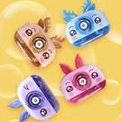 吹泡泡機照相機兒童玩具ins網紅少女心抖音同款自動電動泡泡槍器  【端午節特惠】