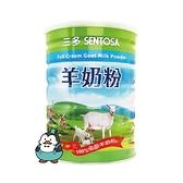 三多 羊奶粉 800g/罐 : 100%全脂羊奶粉