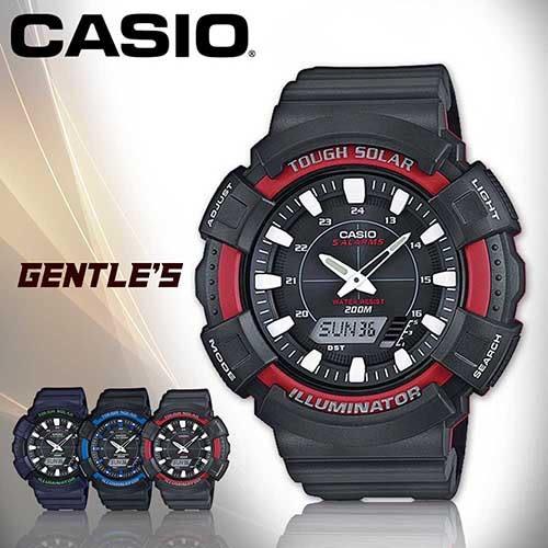 CASIO 卡西歐手錶專賣店 AD-S800WH-4A 男錶 雙顯錶 橡膠錶帶 太陽能電力 倒數計時器 鬧鈴 防水 200米
