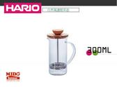 日本HARIO THW-2-OV 自然風濾壓茶壺 300 ML《Midohouse》