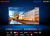 ↙0利率/免運費↙SHARP夏普 42吋FHD 安卓智能連網 低藍光LED液晶電視2T-C42BE1T【南霸天電器百貨】