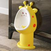 寶寶小坐便器男孩掛牆式小便池尿盆兒童馬桶便斗尿壺男童尿尿神器 依凡卡時尚