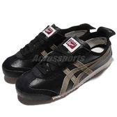 Asics 復古慢跑鞋 Onitsuka Tiger Mexico 66 Vin 黑 綠 皮革 復古 男鞋 女鞋 亞瑟士【PUMP306】 D2J4L9086