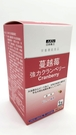 日本味王 強效蔓越莓錠 30粒/瓶 效期...