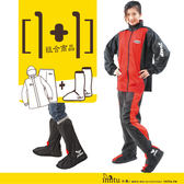 imitu [1+1]【JUMP】挺酷套裝休閒風雨衣+L001尼龍安全反光鞋套(黑紅_M~3XL_JP-R2)