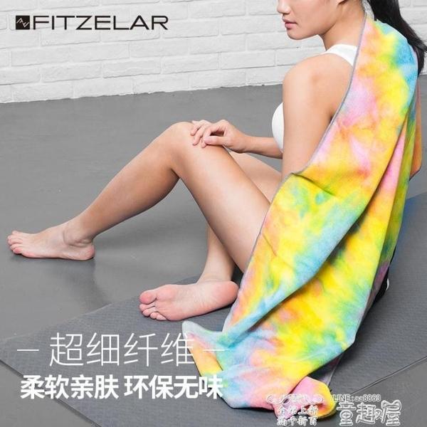 瑜伽墊瑜伽毯防滑鋪巾吸汗便攜毛巾瑜伽墊布女士專業健身初學者輔具 新年特惠