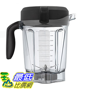 [美國直購] Vitamix 016228 果汁機專用 容杯 Low Profile 64 oz/2.0 L Container 適用 G-Series, 5300 系列