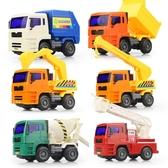 工程車玩具車 兒童慣性車翻斗車消防車回力汽車2.3歲男孩