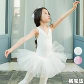 短袖 胸前水鑽 硬挺澎澎紗裙芭蕾舞衣 (有開檔暗扣設計) 舞蹈裙 表演服裝 舞台 橘魔法 女童
