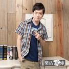 【A-011】格紋學院氣質純棉短袖休閒襯衫(橘藍)● 樂活衣庫