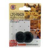 凹圓橡膠保護墊 33mm -2pc