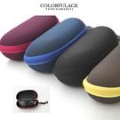 素面質感造型眼鏡盒 可裝太陽眼鏡.一般眼鏡 禮物 柒彩年代【NY233】單個