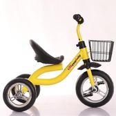 新品兒童三輪車腳踏車2-6歲男女寶寶自行車大號小孩單車輕便童車 HM 居家物語