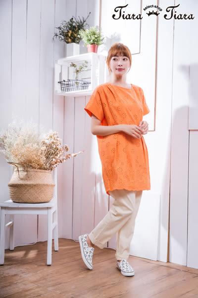 【Tiara Tiara】激安 洞洞花棉質寬版短袖上衣(米/深藍/橘)