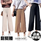 EASON SHOP(GW2010)實拍杏色垂感雪紡九分高腰寬褲女長褲墜感寬鬆顯瘦直筒夏季西裝褲素色卡其色