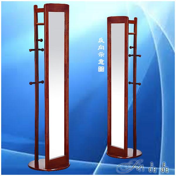 【水晶晶家具/傢俱首選】SB9391-5魔鏡魔鏡我最美多功能實木穿衣鏡衣帽架~~DIY商品