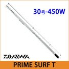 橘子釣具 DAIWA振出遠投竿 PRIME SURF T 30-450W