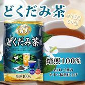 日本 ORIHIRO 魚腥草茶包 60入【櫻桃飾品】【29735】