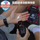 RACE ON 鋭速運動醫學 雙螯合 固鎂鈣 (寶齡富錦) 送多功能環保袋X1
