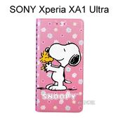 SNOOPY 彩繪皮套 [筆記本粉] SONY Xperia XA1 Ultra G3226 (6吋) 史努比【正版授權】