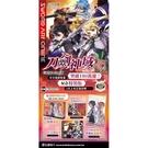 Sword Art Online 刀劍神域 (23) Unital ring Ⅱ
