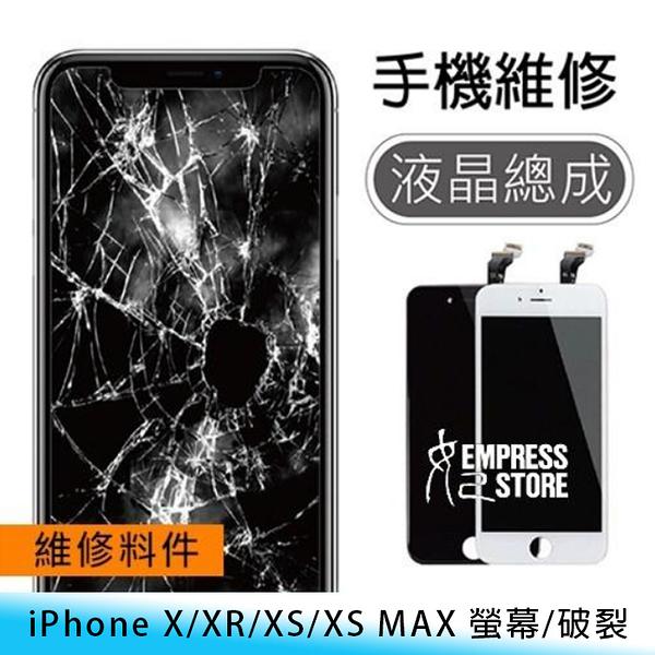 【妃航】台南 維修/料件 iPhone 11 Pro Max/OLED 螢幕/玻璃/液晶 總成 觸控異常 現場維修