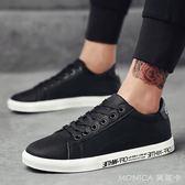 韓版潮流男鞋子青少年百搭運動休閒鞋男士小黑鞋潮鞋 莫妮卡小屋