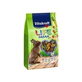 寵物家族-Vitakraft 夢幻兔免疫力主食600g