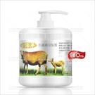 金綿羊亮麗精油髮雕-880mL(水溶性)[12283]