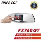 【南紡購物中心】PAPAGO  FX760GT 觸控螢幕 後視鏡行車紀錄器