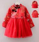 長袖洋裝 新年款加絨加厚旗袍唐裝紗裙 鳳凰牡丹梅花 W77005 AIB小舖