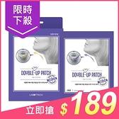 Labottach 樂寶貼劑 V型下巴拉提貼(4入/盒) 【小三美日】※禁空運 原價$199