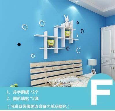 【F套餐】井字型置物架餐廳牆面裝飾酒架壁掛客廳架