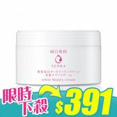 純白專科 美肌多效乳霜 100g【新高橋藥妝】