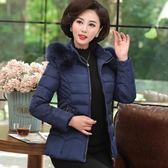 媽媽裝秋冬新款棉衣40歲50時尚中老年女裝外套短款修身羽絨棉服潮
