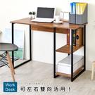 《HOPMA》簡約層架工作桌/雙向桌/工業風桌E-D105