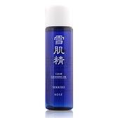 [即期良品]KOSE 高絲 雪肌精淨透潔顏油(35ml)- 期效202105【美麗購】