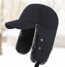 帽子男冬季雷鋒帽護耳帽