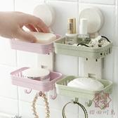 肥皂盒吸盤式壁掛免打孔肥皂架雙層瀝水香皂盒【櫻田川島】