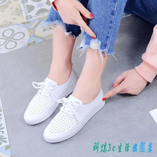 2020夏季新款ddoo透氣鏤空小白鞋韓版百搭系帶網鞋女平底休閒鞋子 OO9625『科炫3C』