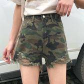 2018新款韓版夏裝迷彩牛仔短褲韓版毛邊顯瘦a字闊腿高腰熱褲女裝