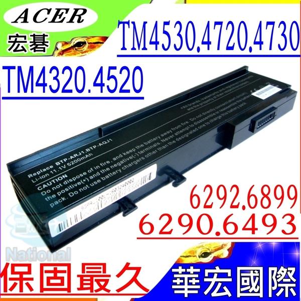ACER 電池(保固最久)-宏碁 4620,4720,4130,4230,TM4720,TM6231,TM6291,TM6292,TM6492,BTP-ARJ1,BTP-AMJ1