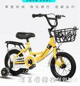 兒童自行車2-3-4-6-7-8-9-10歲寶寶腳踏單車男孩女孩小孩共享童車 NMS漾美眉韓衣