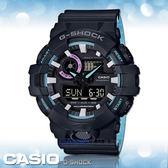 CASIO 卡西歐 手錶專賣店   G-SHOCK GA-700PC-1A 流行時尚雙顯男錶 樹脂錶帶 GA-700PC