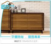 《固的家具GOOD》228-2-AJ 卡爾頓六斗櫃【雙北市含搬運組裝】